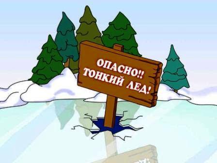 http://vvedenkashkola.ucoz.ru/4/25218057.jpg
